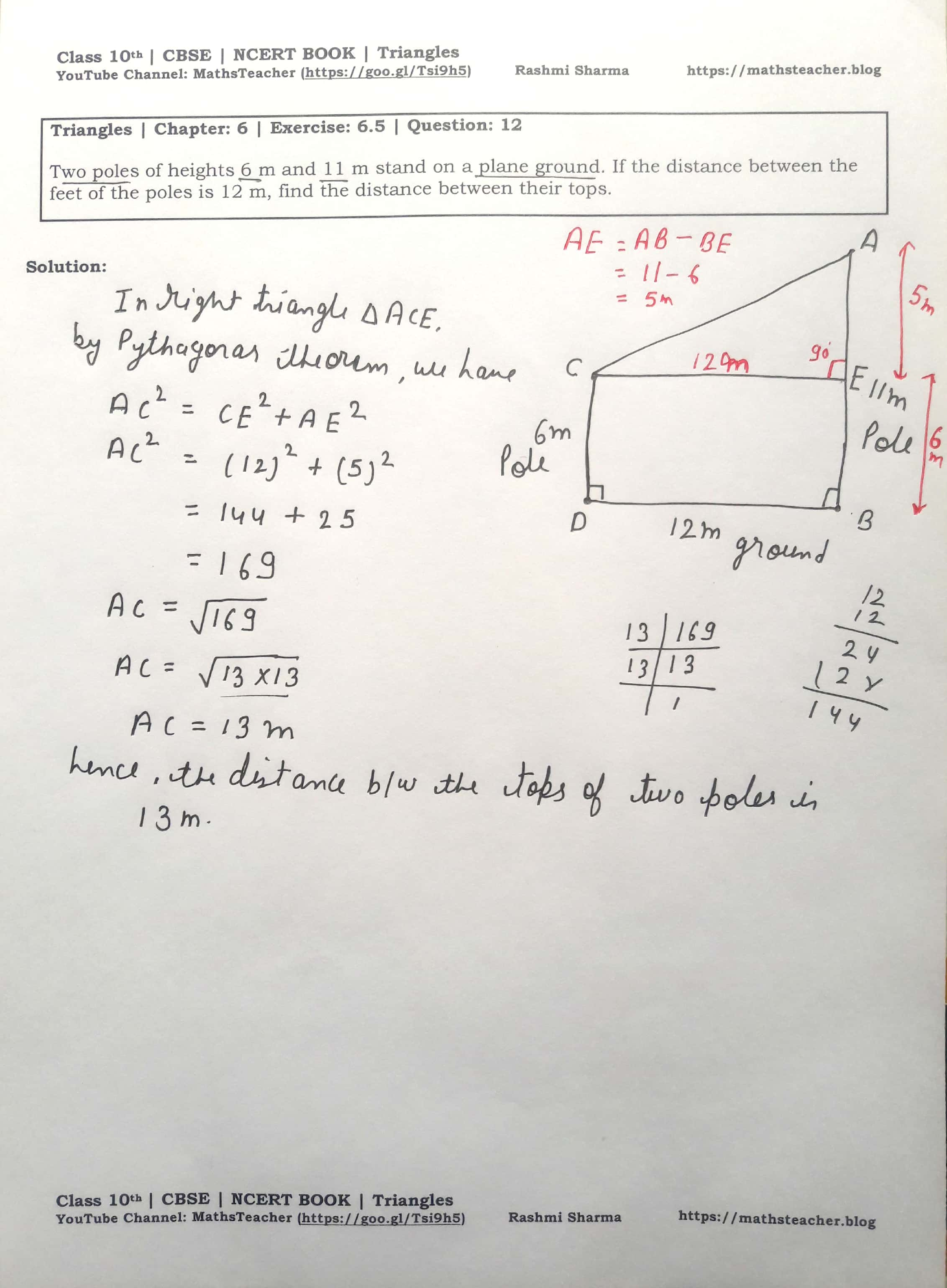 NCERT Solutions Class 10 Maths - Triangles | Chapter 6 Exercise ...