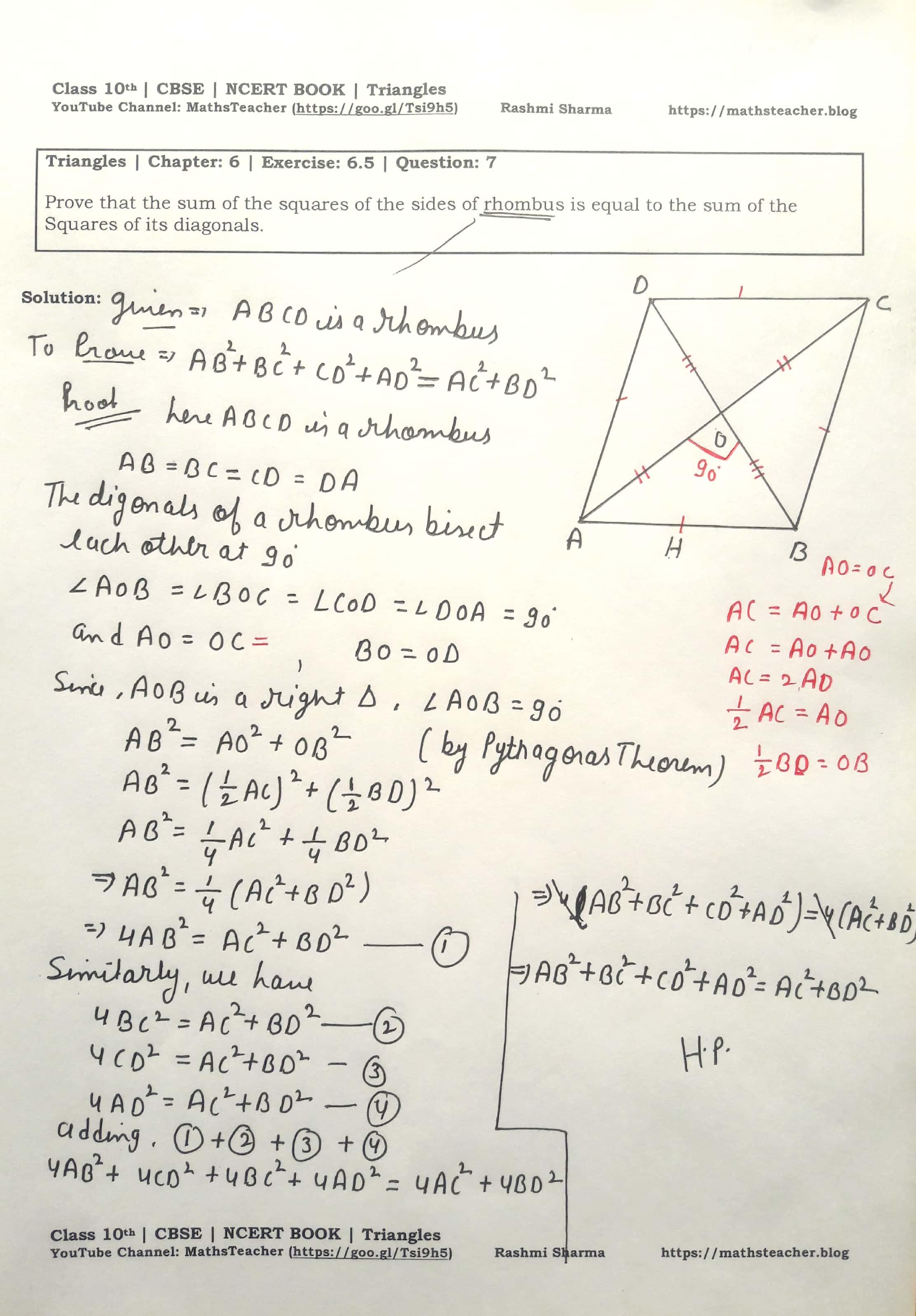 ncert solutions class 12 maths chapter 6 exercise 6.5