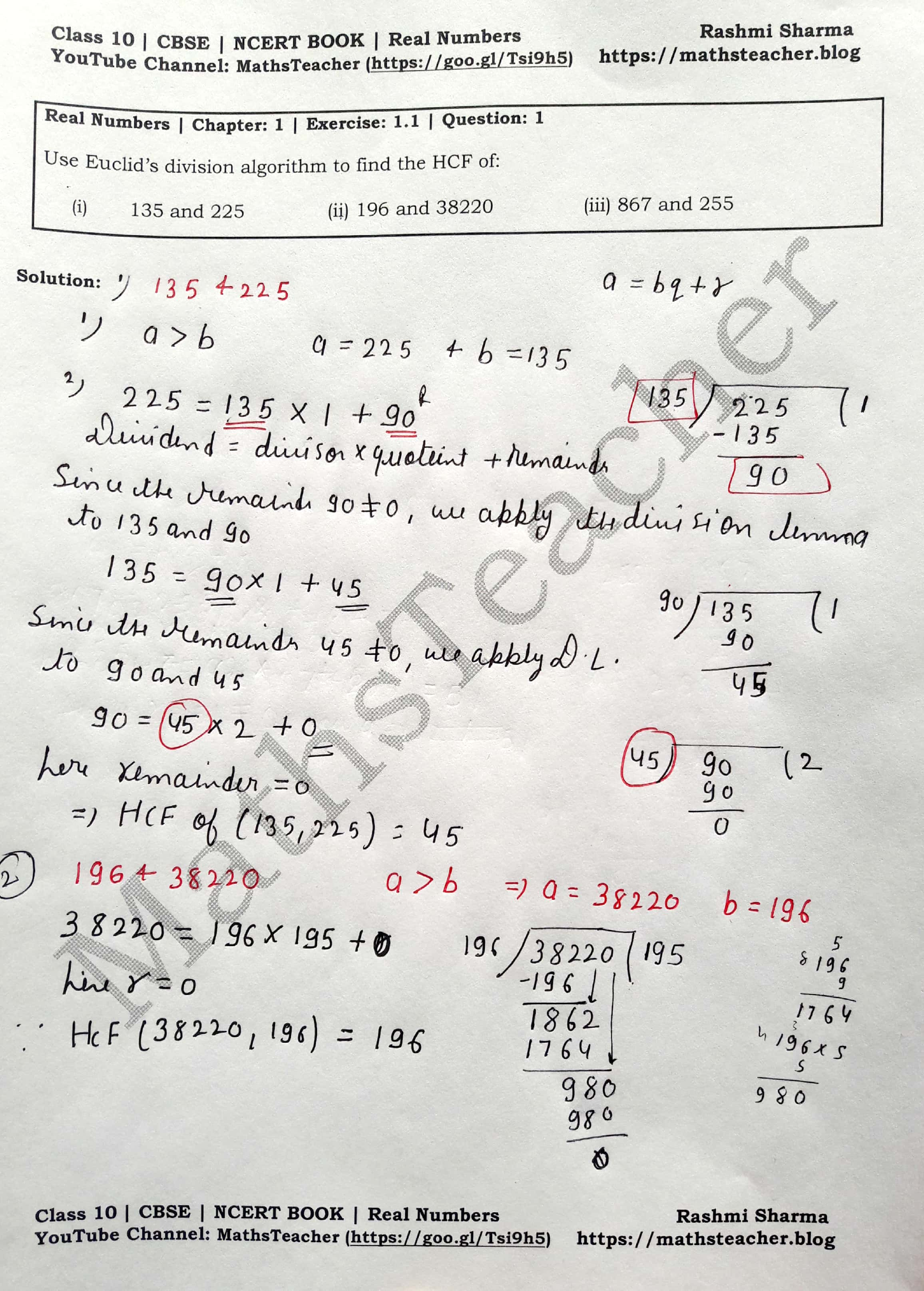NCERT Solutions Class 10 Maths - Real Numbers | Chapter 1 Exercise ...